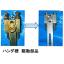 アルカリ性洗浄剤『DIAKITE CCLEANER RF』 製品画像