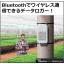 データロガー 『HOBO MX2300シリーズ』 製品画像