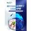 ◎衛生対策・命の守護者◎フェイスシールド用樹脂添加剤 製品画像