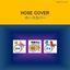 THEホースカバー 総合カタログ 製品画像