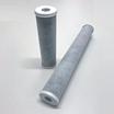 湿式活性炭フィルター『ACF FILTER』 製品画像