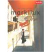 マルキルックス オーニング総合カタログ 製品画像