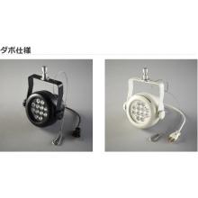 LED調光スポット『SL1Mk-II エスエルワンマークツー』 製品画像