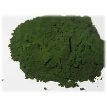 ナンノクロロプシス原料粉末 製品画像