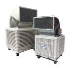事例4 気化式冷風機ダクトクーラー 製品画像
