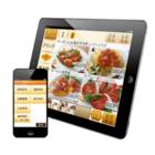 飲食店向けシステム『セルフオーダーシステム』 製品画像