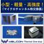 高耐圧高効率マイクロチャネル熱交換器「WEL-Cool HEX」 製品画像