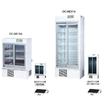 薬用冷蔵ショーケース (薄型) 製品画像
