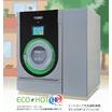 施設向けヒートポンプ式洗濯乾燥機『SFS-322HP』 製品画像