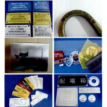 有限会社坂田彫刻工業所 各種彫刻事例のご紹介 製品画像