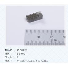 【お困りごと解決事例】精密部品加工・治具製作の短納期対応 製品画像