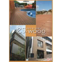 新形状・新工法の再生ウッド 「エス・ウッド」総合カタログ 製品画像