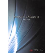 「工業用刃物 総合カタログ」 製品画像