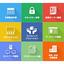 【無料診断受付中】ビジネスに役立つカタログ制作サービス! 製品画像