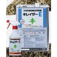 舗装工事用洗浄剤『キレイザー』 製品画像