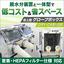 卓上型グローブボックス『DRY-CABI-GB』 製品画像