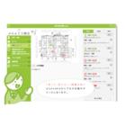 住宅設計営業支援ツール『つながる家づくりplantable』 製品画像