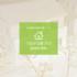 住宅設計営業支援『つながる家づくりplantable』 製品画像