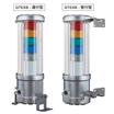 耐圧防爆型LED積層タワーランプ『QTEXB Max.95dB』 製品画像