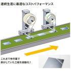 剥離プロセス用テープ『3M(TM)ポリエステルテープ』 製品画像