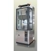 減衰力試験機『ADFT-LM1』 製品画像