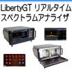 LibertyGTリアルタイムスペクトラムアナライザ  製品画像