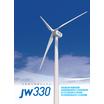 発電システムをトータルサポート!中形風力発電機 『JW330』 製品画像