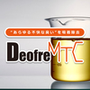 液体消臭剤 悪臭を吸着除去『デオフレMTC』 製品画像