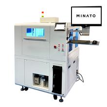セミオートプログラミングシステム『SH-1000』 製品画像