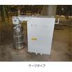 【バッテリー搭載可】サイロ内部点検用ゴンドラ 製品画像