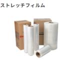 富士工業プライベートブランド商品 製品画像