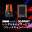 『XYZ社製3Dプリンターのレンタル&バイサービス』 製品画像