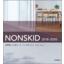 防滑性ビニル床シート「ノンスキッド」【屋外対応・お掃除かんたん】 製品画像