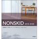 NONSKID 2018-2020 製品画像