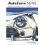 AutoForm NEWS No.21 製品画像