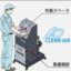 【工作機械サイド専用】エアブロー作業台※MECT2019出展製品 製品画像