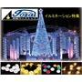 イルミネーションライトアップ演出LED照明2019冬~特集 製品画像