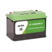【台湾製】リチウムイオン電池(スタート・ストップバッテリー) 製品画像