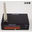 無線式信号変換器『Wireless Sigcon』 製品画像