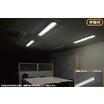 停電検知点灯LED 製品画像