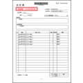 【帳票ツール導入事例】株式会社シンカ様 製品画像