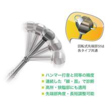 回転式打音点検器 コロコロeye(R)※高所・狭隘部にも適用可能 製品画像