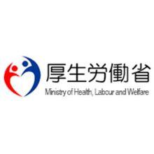 の 等 機関 防止 拡大 医療 支援 等 における 薬局 感染