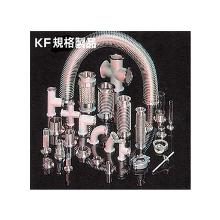 ISO-KF規格真空フランジ 製品画像