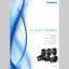 株式会社タムロン『IP/CCTV LENSES』カタログ 製品画像