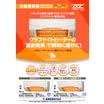 涼風暖房機『SDG-1200GBM/1200GSM』 製品画像