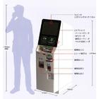 汎用自動精算機『AES-ADM』 製品画像