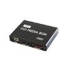 メディアプレイヤー『LSM-PDM09H/LSM-4K2K』 製品画像