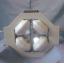 特殊型電磁石『WS2-40X-1250-2D』 製品画像