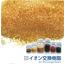 イオン交換樹脂 Ion Exchange Resins 製品画像